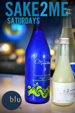 Sake2Me Saturday